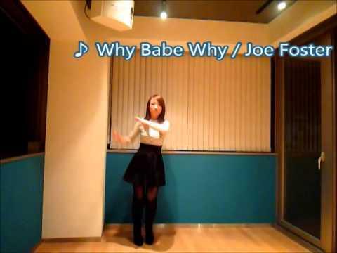 Why Babe Why / Joe Foster 【Eurobeat Maniac 008】【Parapara】