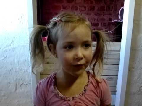 Karlien Van Jaarsveld Mini