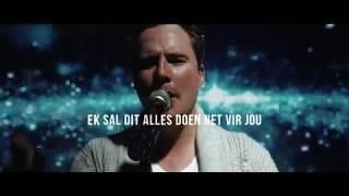 Ampie - Ek Sal