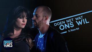 Die Heuwels Fantasties - Doen Net Wat Ons Wil ft. Riana Nel (Amptelike Musiekvideo)